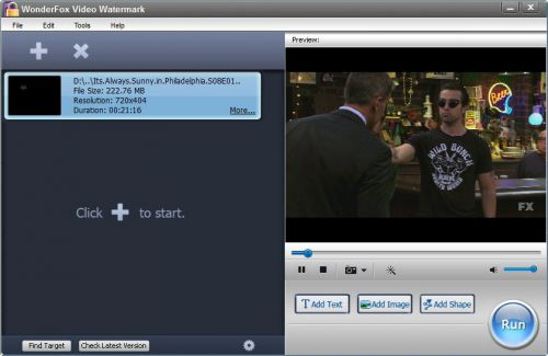 برنامج WonderFox Video Watermark