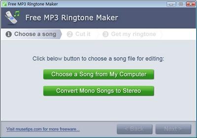برنامج mp3 ringtone maker